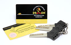 Ключи Dragon