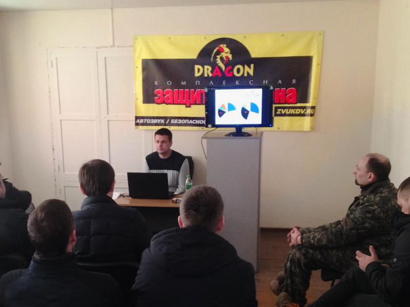 Конференция DRAGON в Хабаровске и Уссурийске